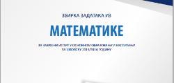 matematikapriprema13