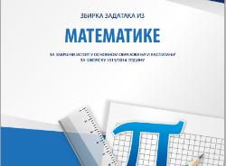 matematikapriprema13mala
